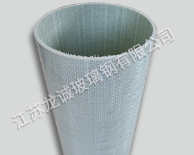 FRP protective cased pipe